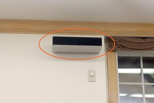 屋内用紫外線殺菌装置