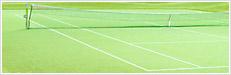 テニスで楽しむ