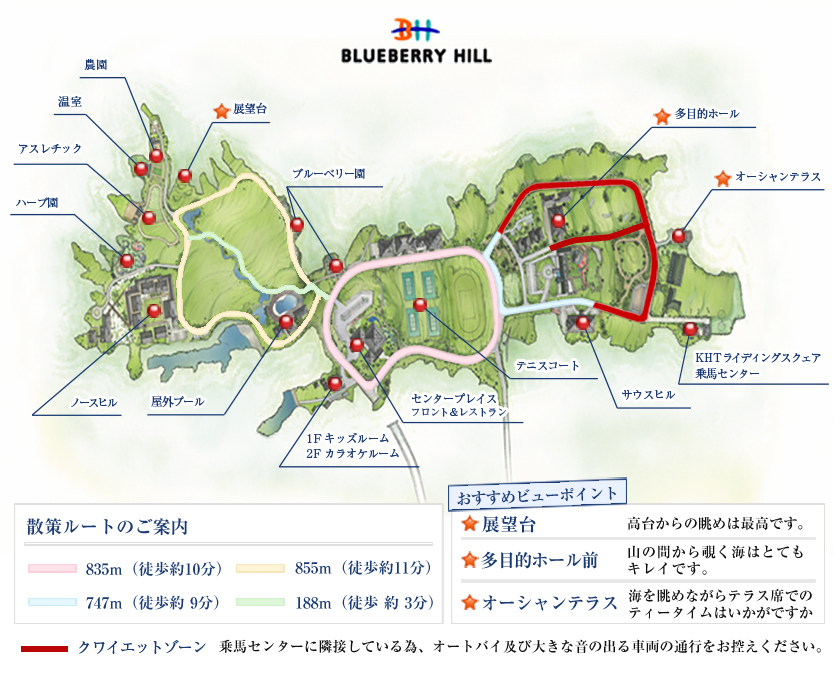 ブルーベリーヒル勝浦 散策マップ